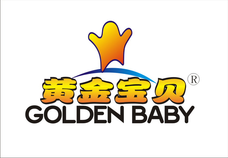 Golden Baby Children Products Co.,Ltd
