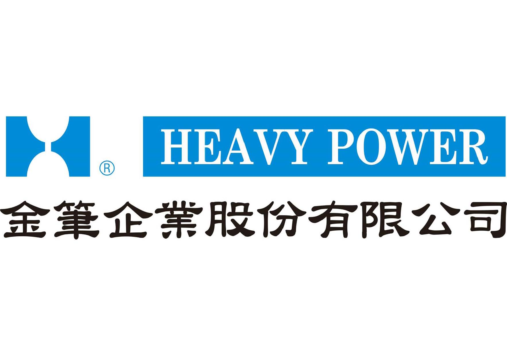 HEAVY POWER CO., LTD.