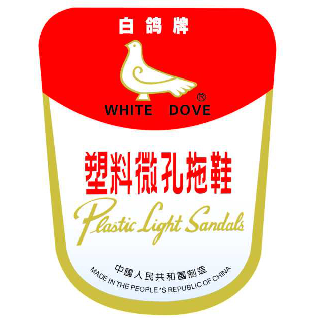 FUZHOU WHITE DOVE COMPANY LTD.