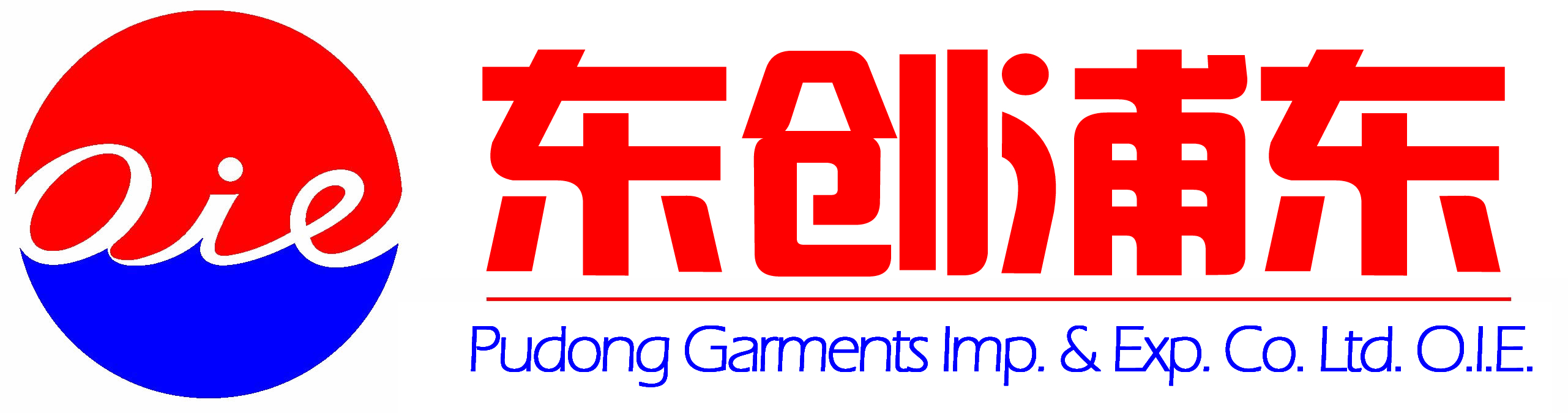 PUDONG GARMENTS IMP.& EXP.CO.,LTD.OIE.
