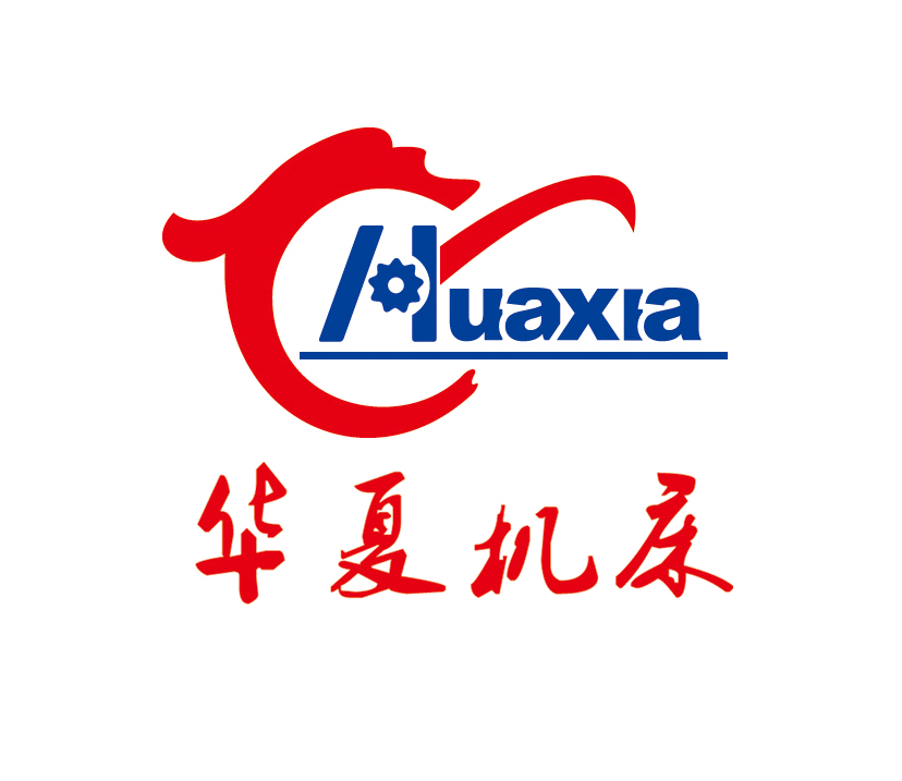 Anhui Huaxia Machine Manufacturing Co.,LTD
