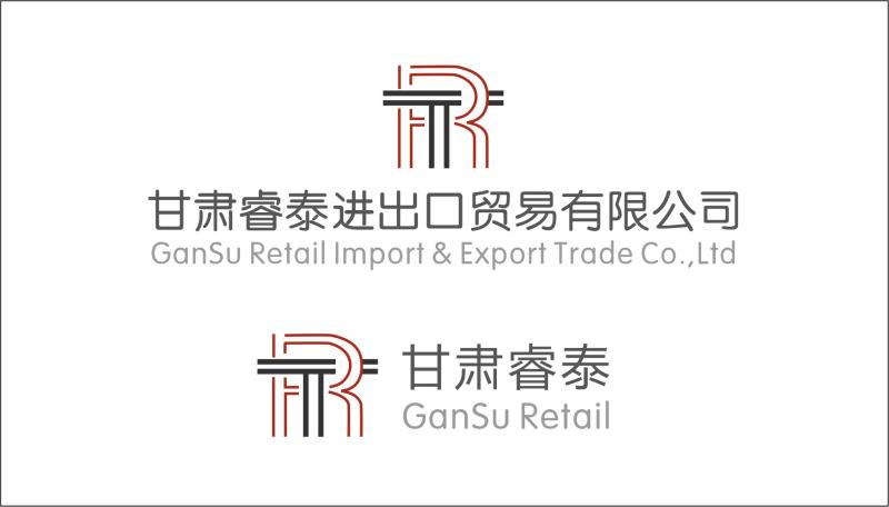 Gansu Retail Import & Export Trade Co., Ltd