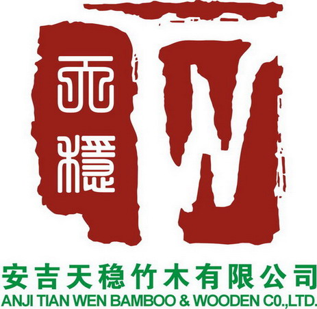ANJI TIANWEN BAMBOO&WOODEN CO.,LTD.