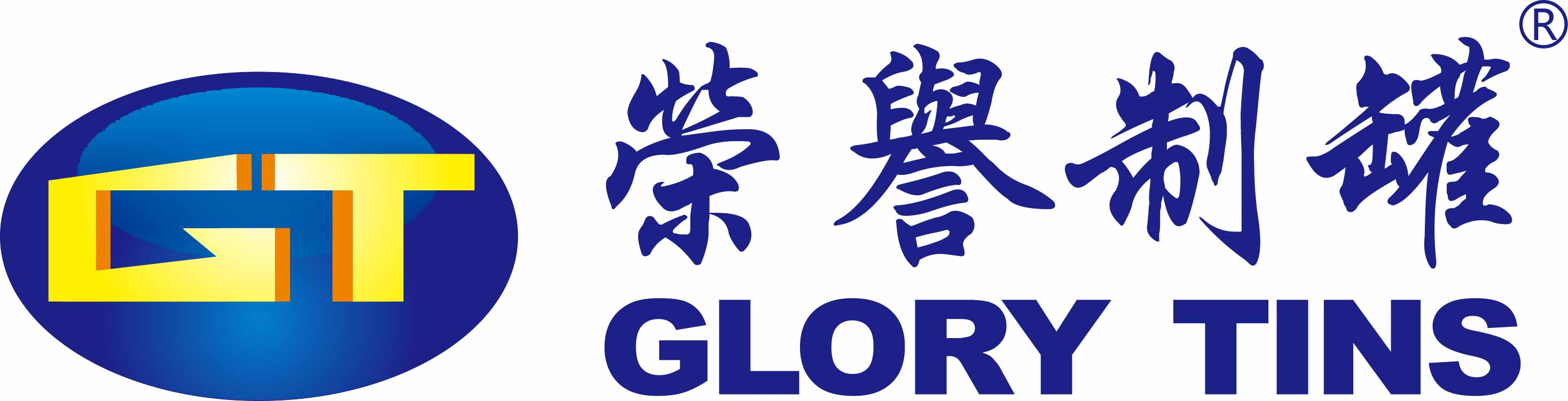 Dongguan Glory Tins Manufactory Co., Ltd.