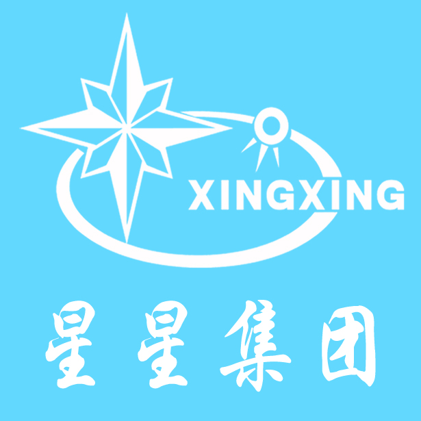 ANHUI XINGXING LIGHT INDUSTRIAL PRODUCTS AND TEXTILE(GROUP)CO.,LTD