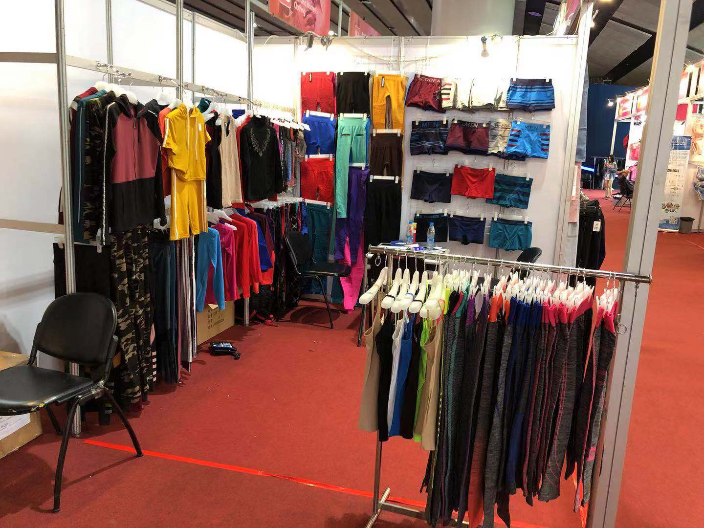 Yiwu RuiPang Knitting co.,ltd