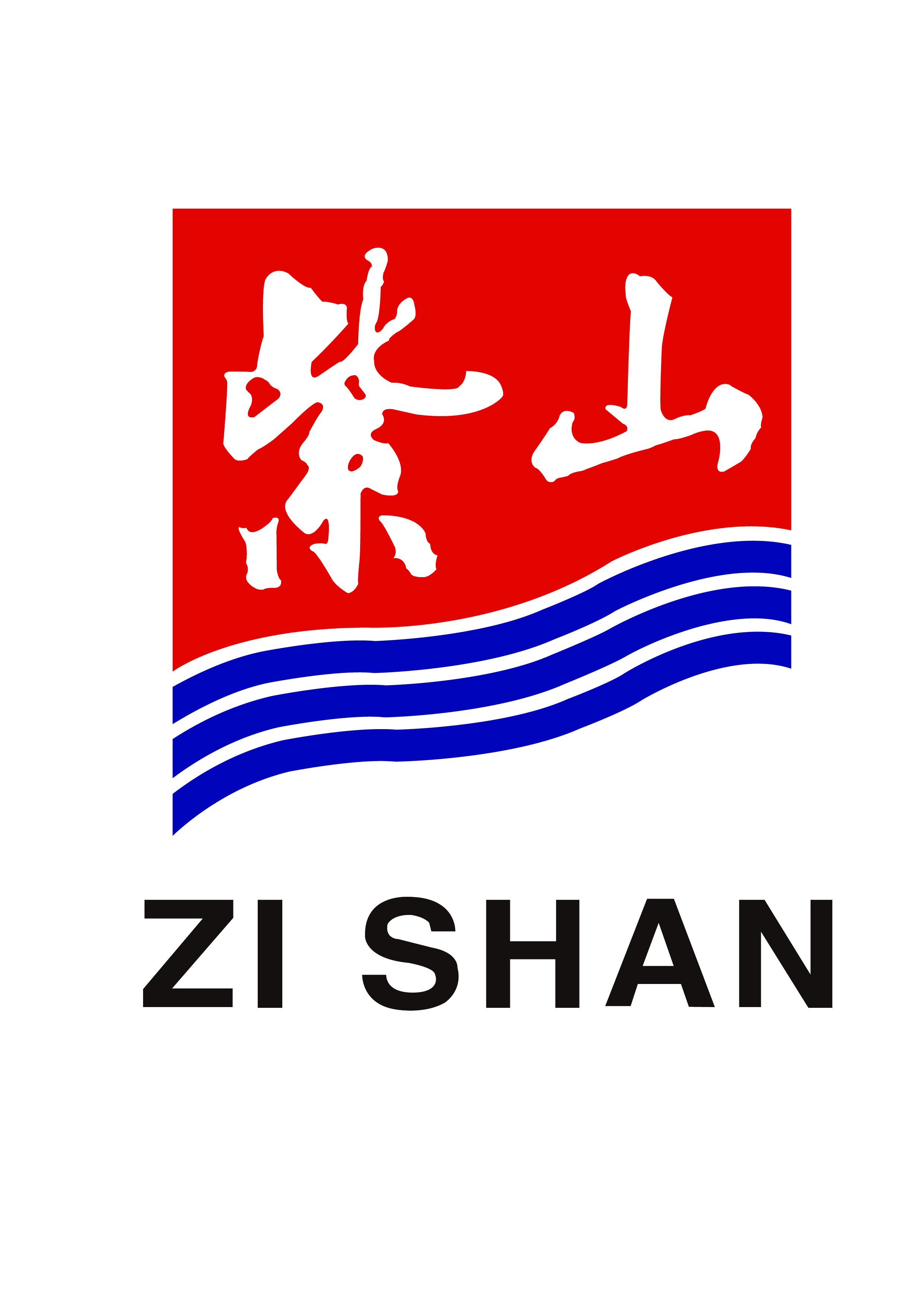 FUJIAN ZISHAN GROUP CO., LTD.