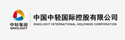 Sinolight International Holdings Corporation