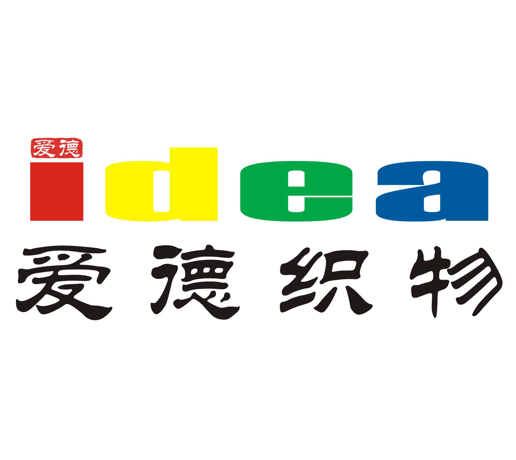 ZHEJIANG JINHUA IDEA TEXTILE CO., LTD.