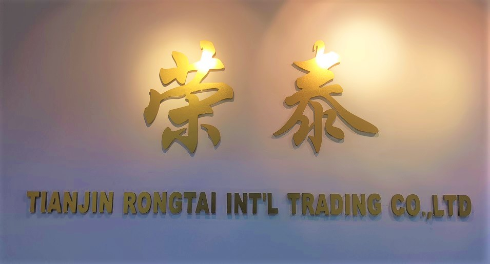 TIANJIN RONGTAI INTERNATIONAL TRADING CO.,LTD.