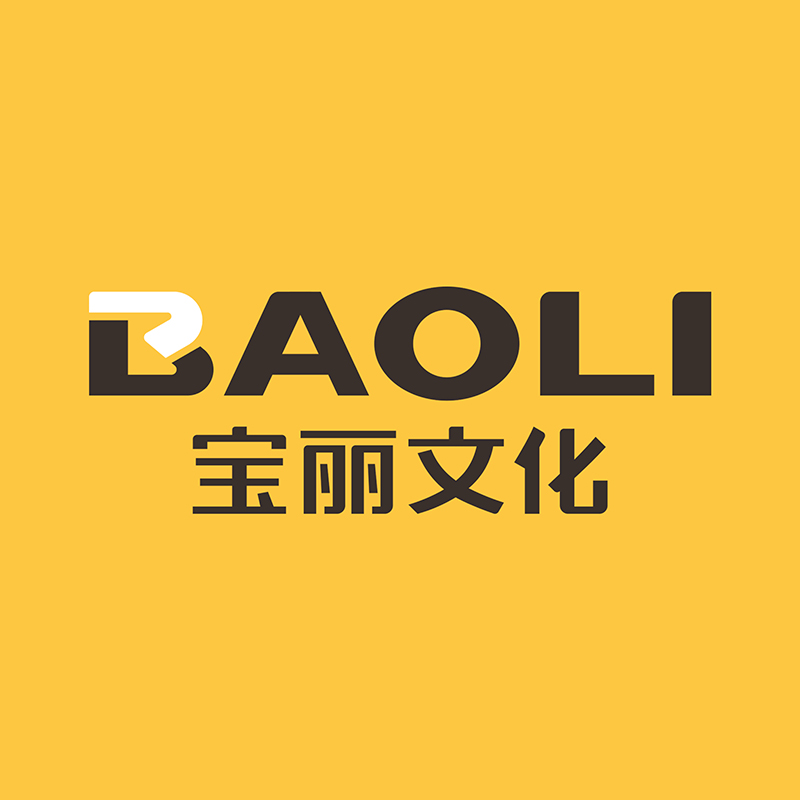 GUANGDONG  BAOLI  CULTURAL  DEVELOPMENT CO.,LTD.