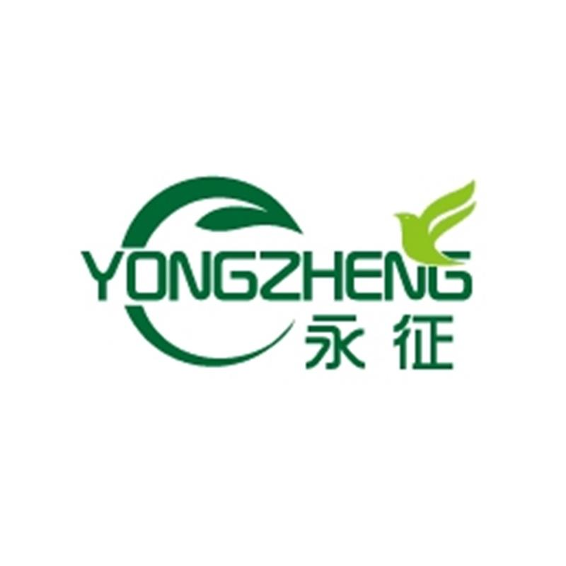 SHANXIAN YONGZHENG PET FOOD CO.,LTD