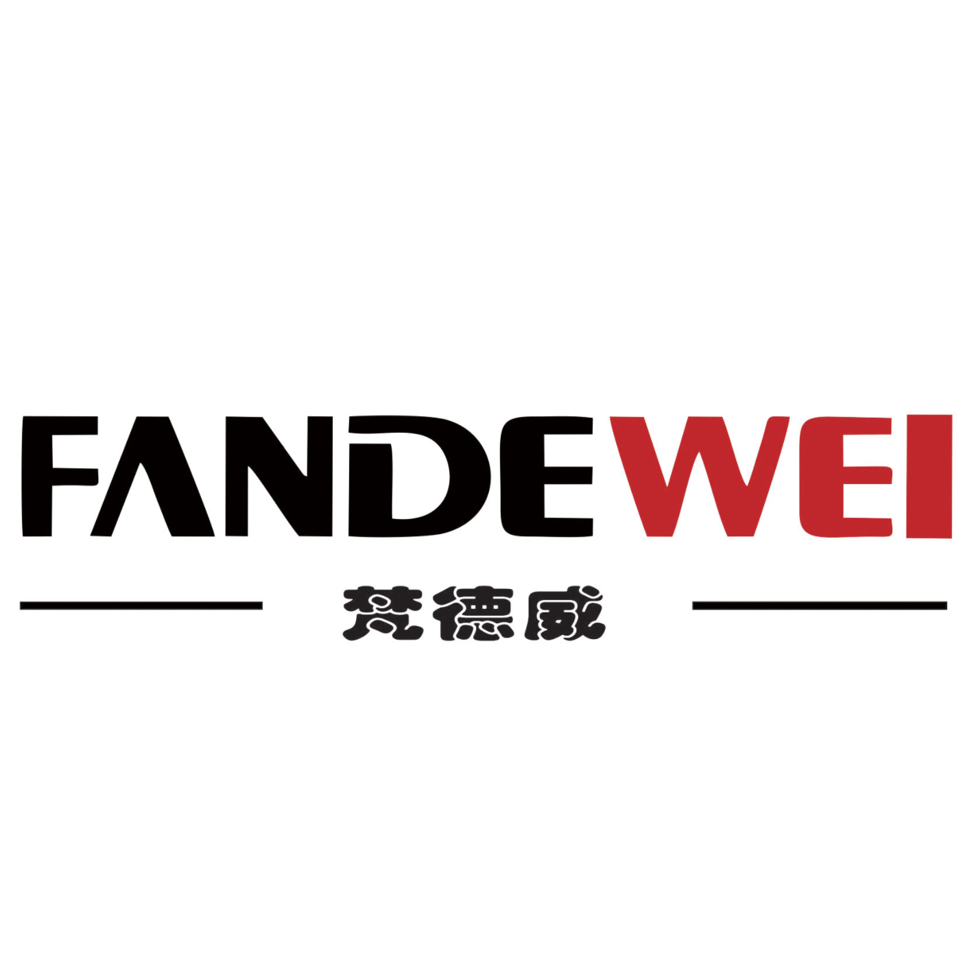 Fan De Wei Henan Automobile Products Co.,Ltd