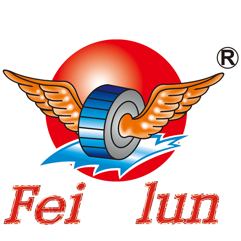 GUANGDONG FEILUN TECHNOLOGY INDUSTRIAL CO., LTD