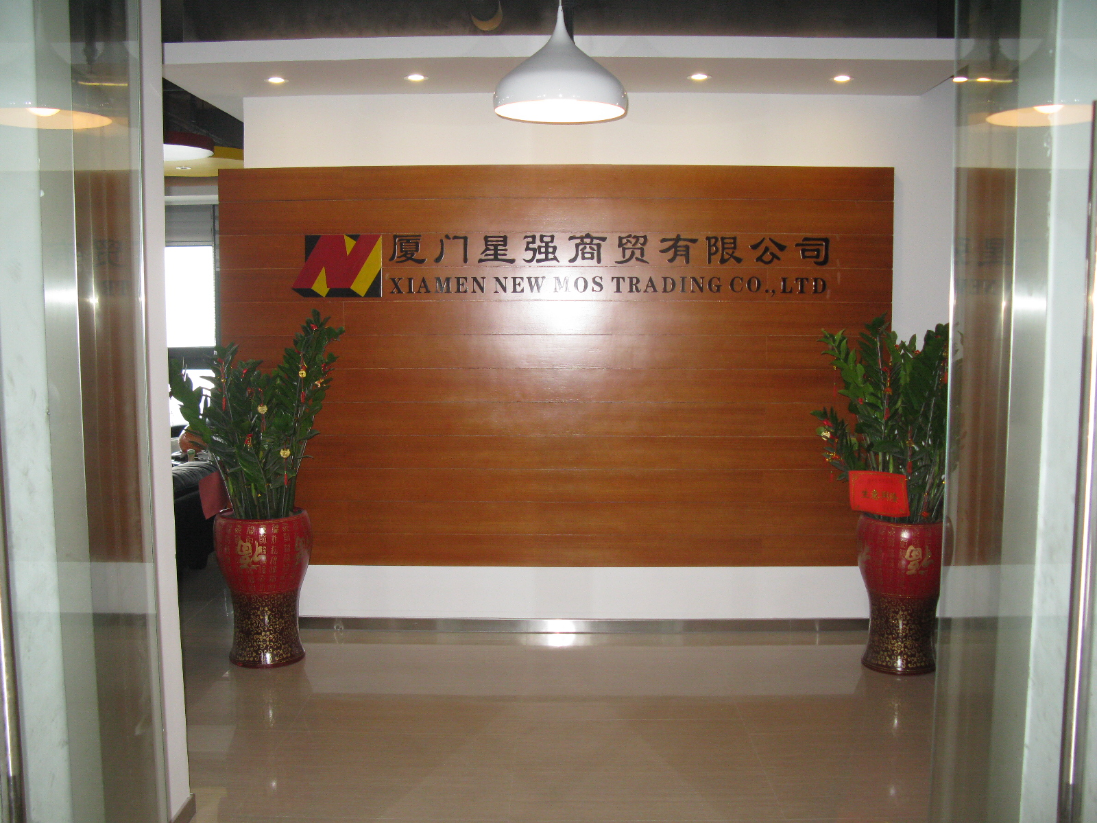 XIAMEN NEW MOS TRADING CO.,LTD.