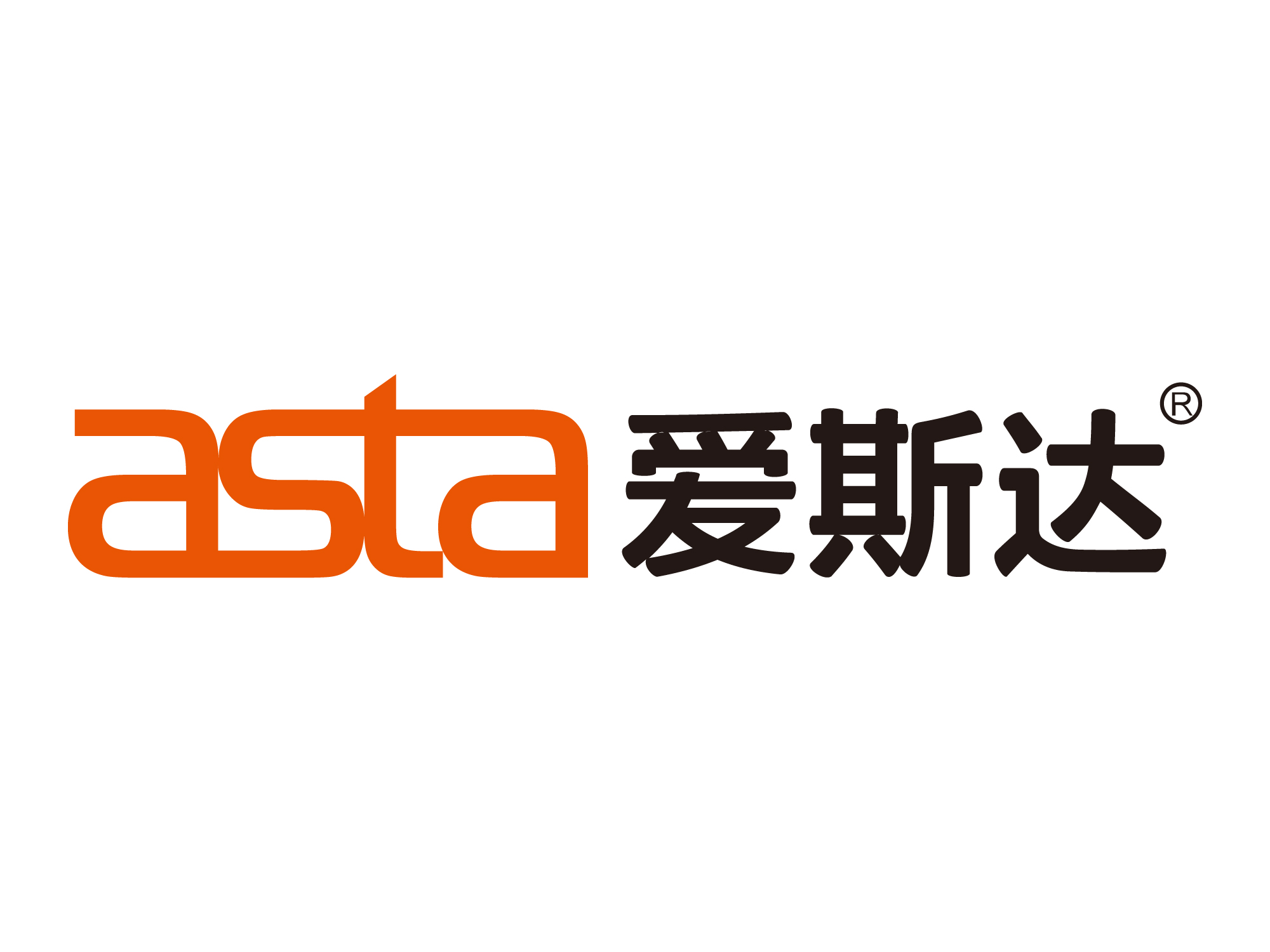 Shenzhen ASTA Official Consumable Co., Ltd