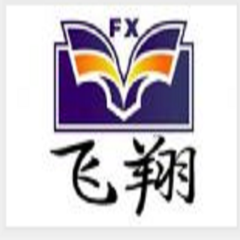 SHANDONG DONGYING FEIXIANG RUBBER PRODUCTS CO.,LTD