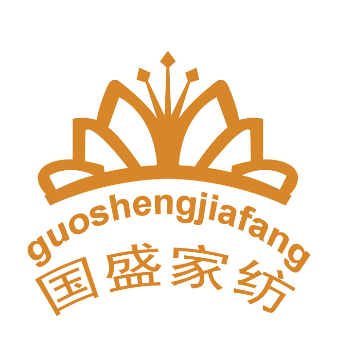 liaocheng guosheng home textile co., ltd
