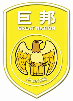 Anhui Great Nation Essential Oils Co., Ltd.