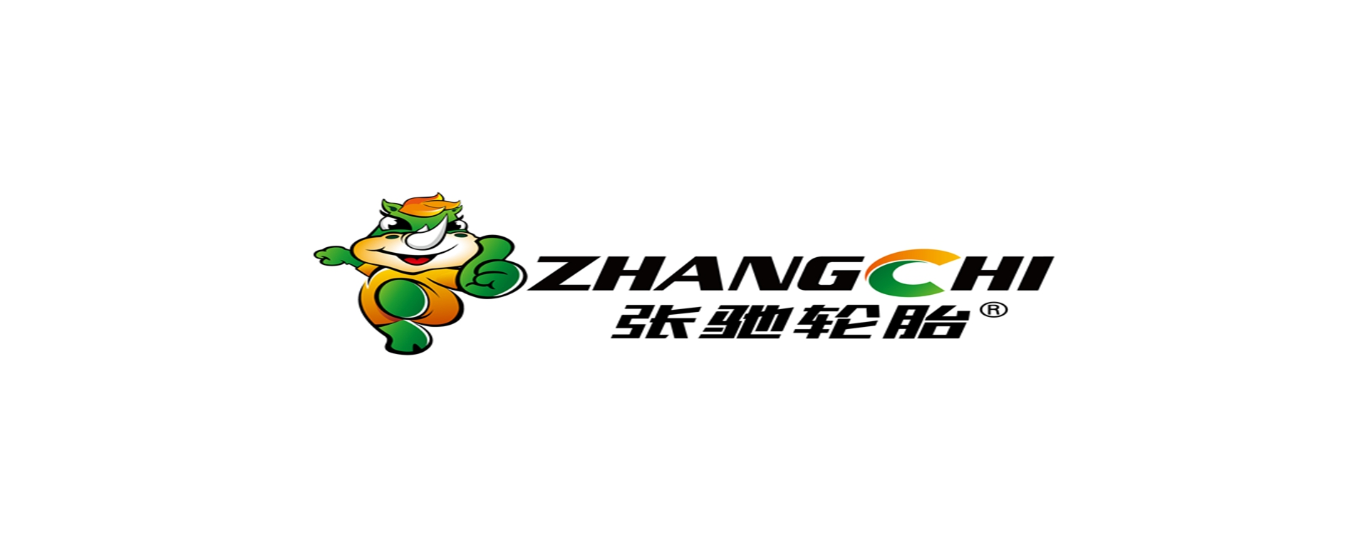 ShanDong TongChi International Trade Co., Ltd