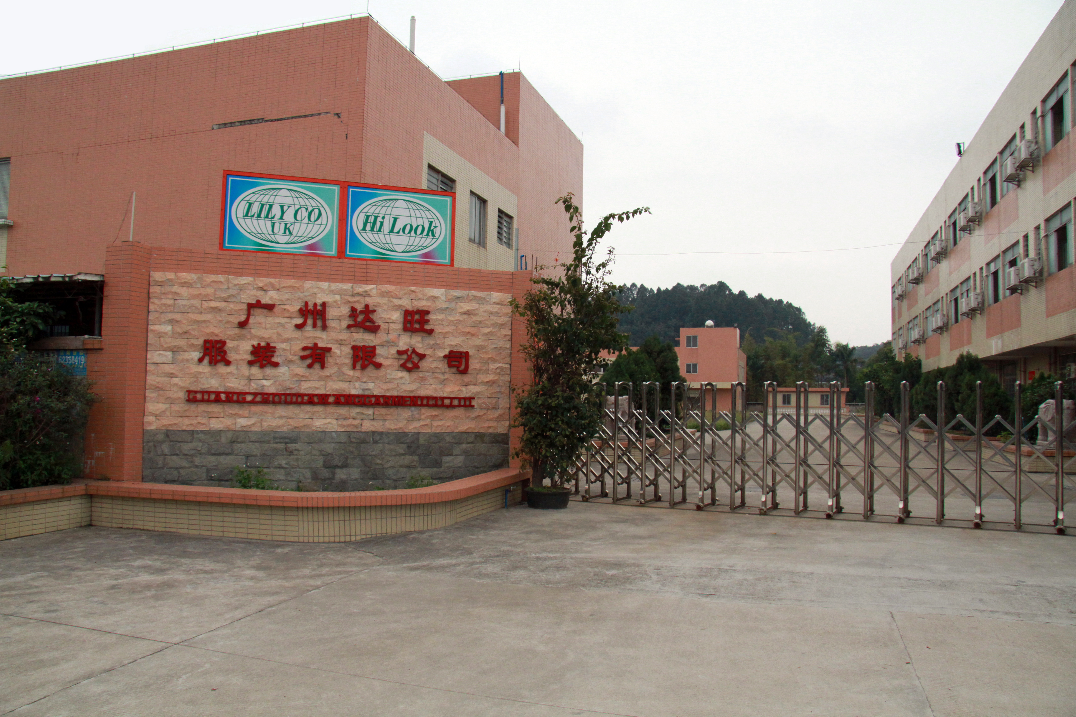 GUANGZHOU DAWANG GARMENT CO., LTD