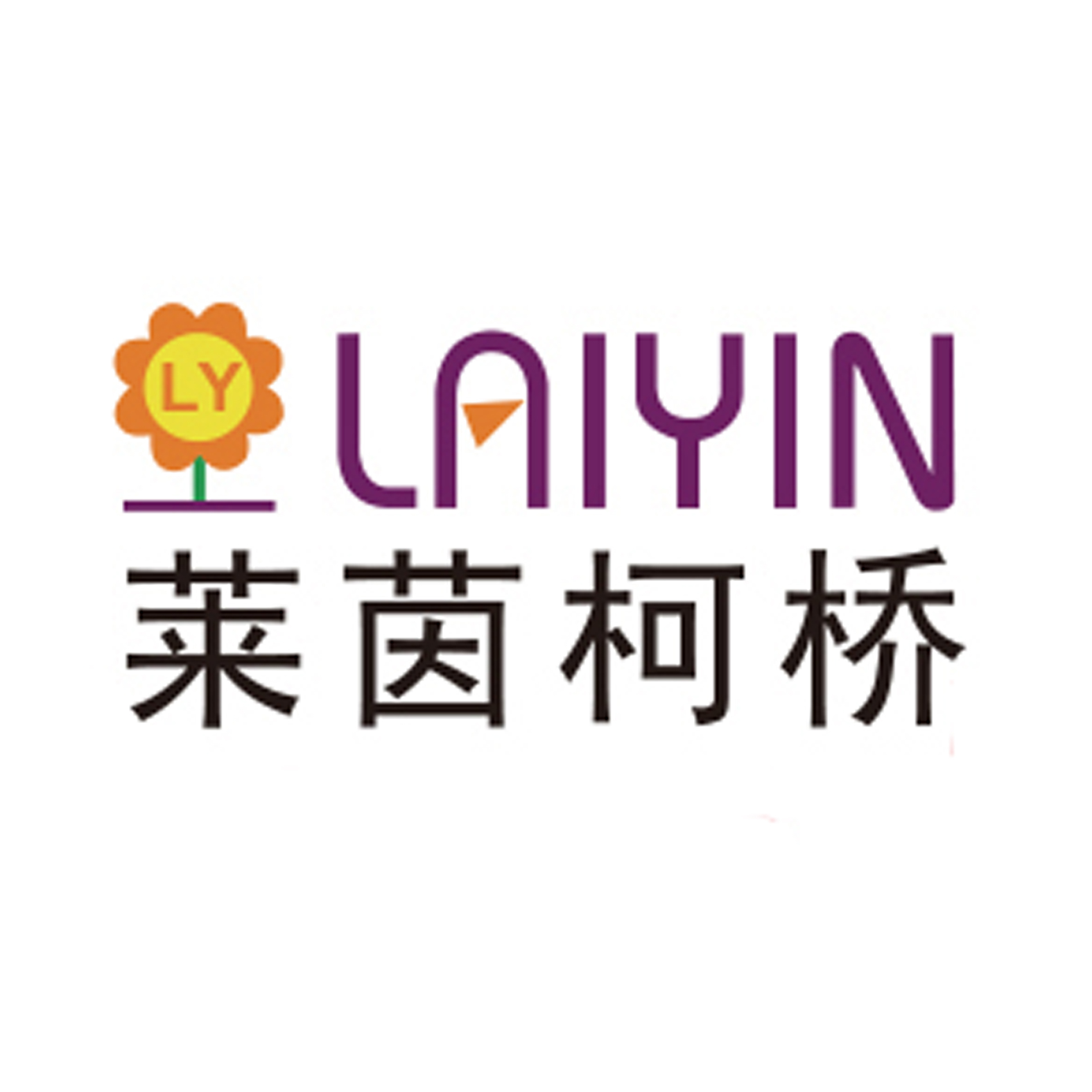 Shaoxing Laiyin Knitting&Textile.Co.,ltd.