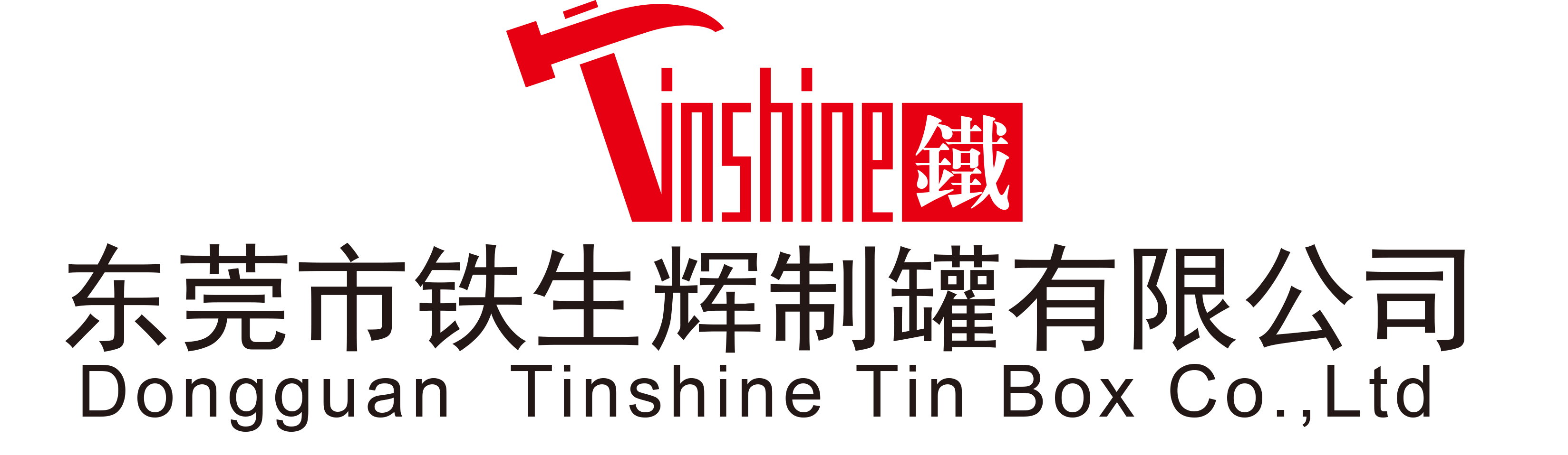 DongGuan Tinshine Tin Box Co.,Ltd.