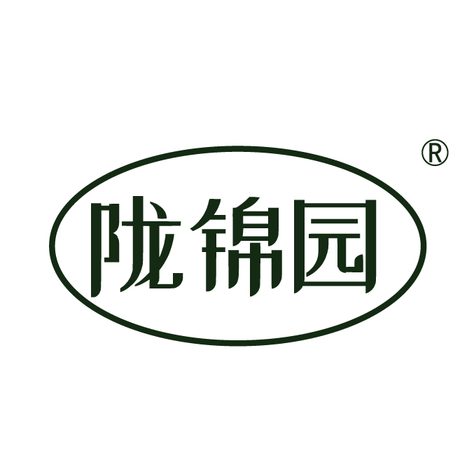 Longnan longjin olive development co. LTD