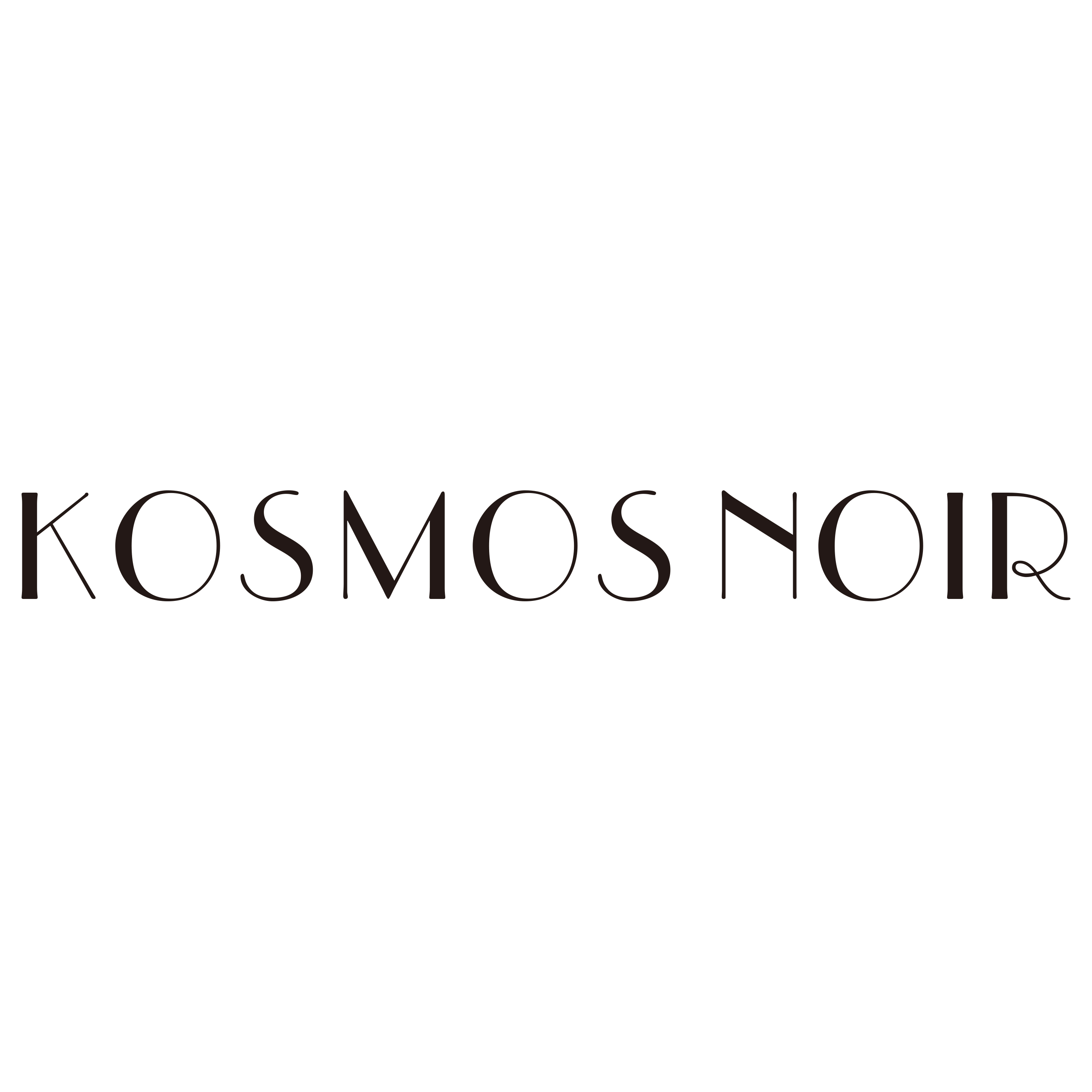Nantong Kosmos Home Textiles Science and Technology Co., Ltd