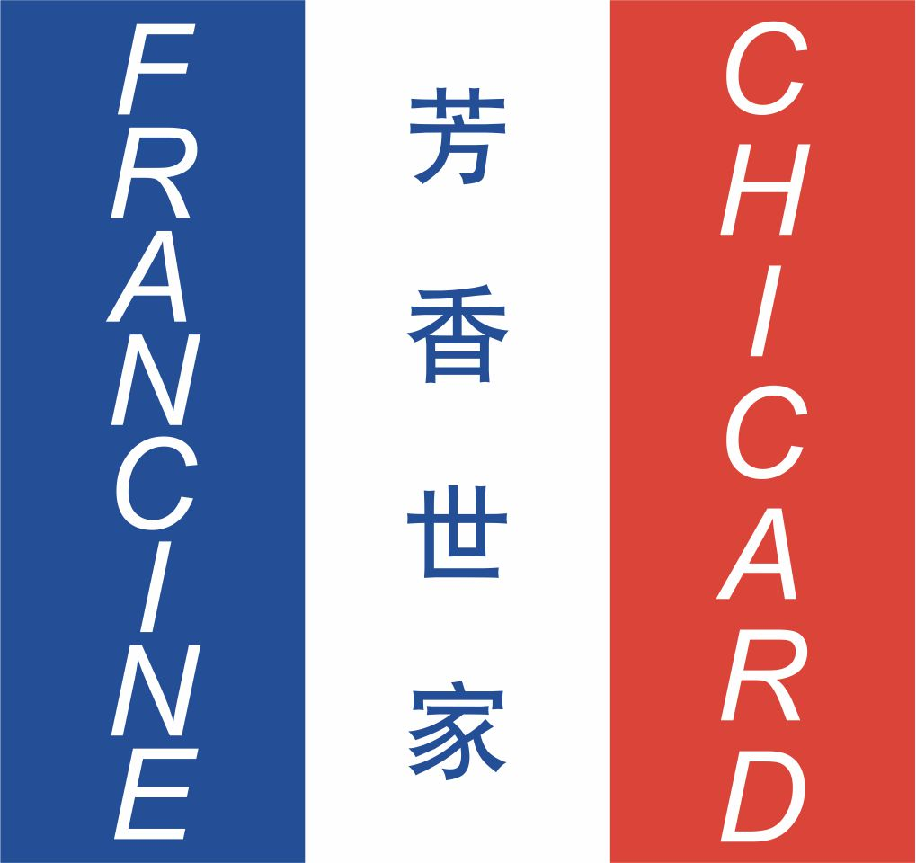 Francine Chicard (Macau) Fragrance & Flavor Co., Ltd.