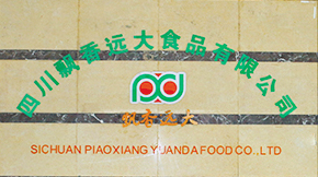 SICHUAN PIAOXIANG YUANDA FOOD CO.,LTD