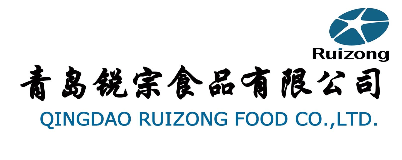 QINGDAO RUIZONG FOOD CO.,LTD.