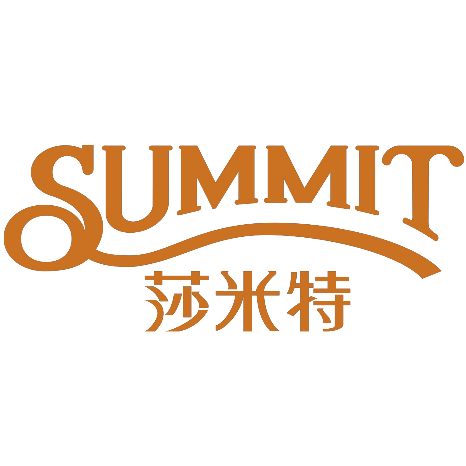 DONGGUAN SUMMIT LUGGAGE CO.,LTD