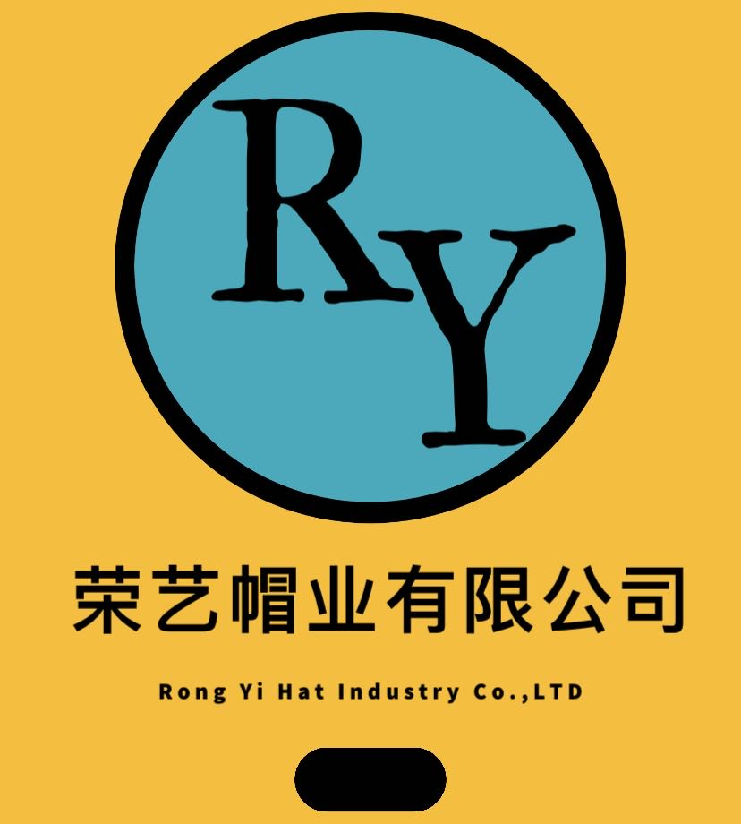 JIEYANG CITY RONGYI SHOES INDUSTRY CO.,LTD