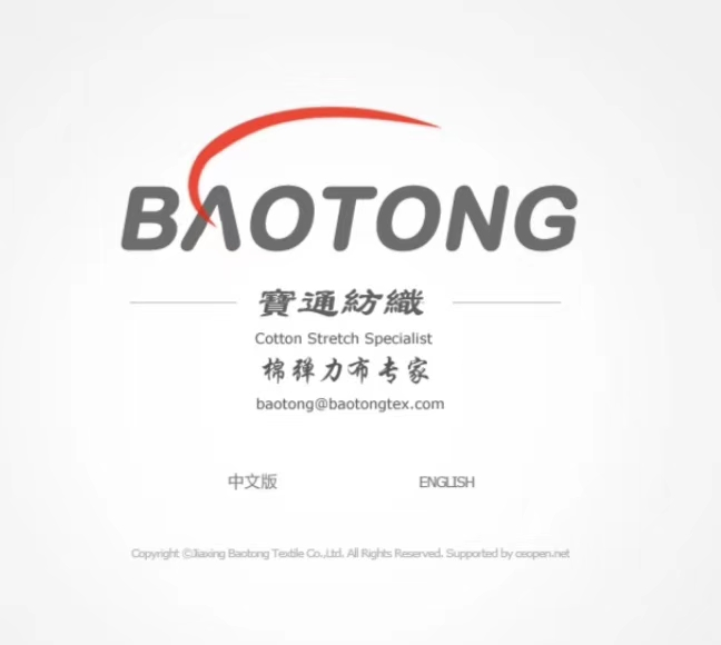 jiaxing baotong textile co.,ltd.