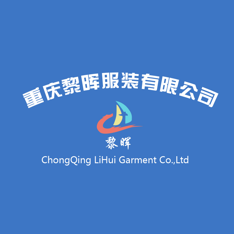 ChongQing LiHui Garment&Weaving CO.,LTD