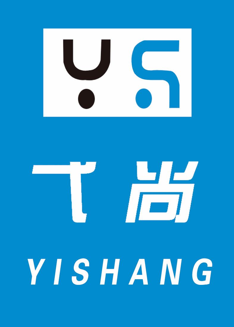 Anhui Yishang Textile Technology.,Ltd