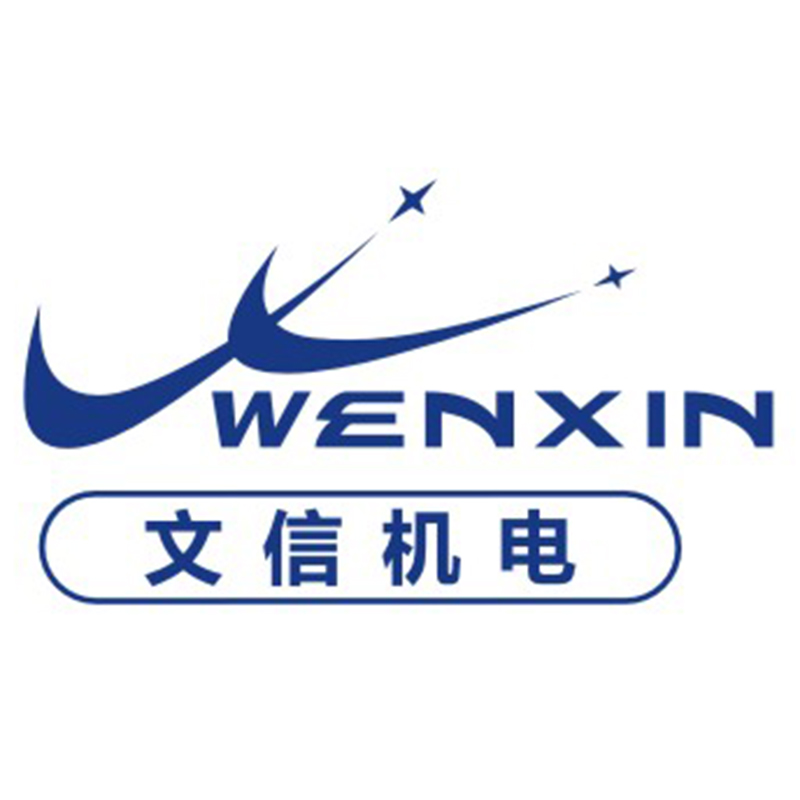 Zhejiang wenxin mechanical & electrical co.,ltd