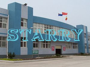 STARRY BABY PRODUCTS LTD.CHINA