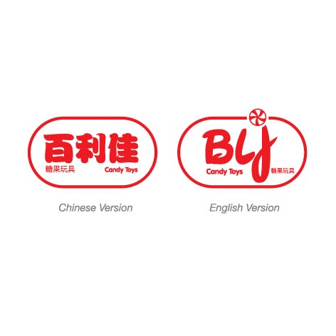 BAILIJIA CANDY TOYS AND GIFT PRODUCTION (DONG GUAN) LIMITED