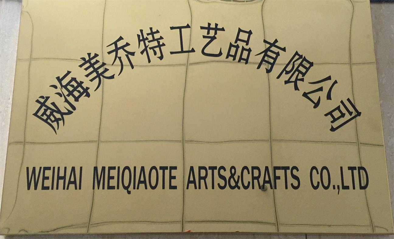 WEIHAI MEIQIAOTE ARTS&CRAFTS CO., LTD.
