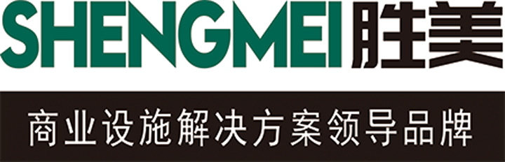 Jiangxi Shengmei Commercial Equipment Co., Ltd.