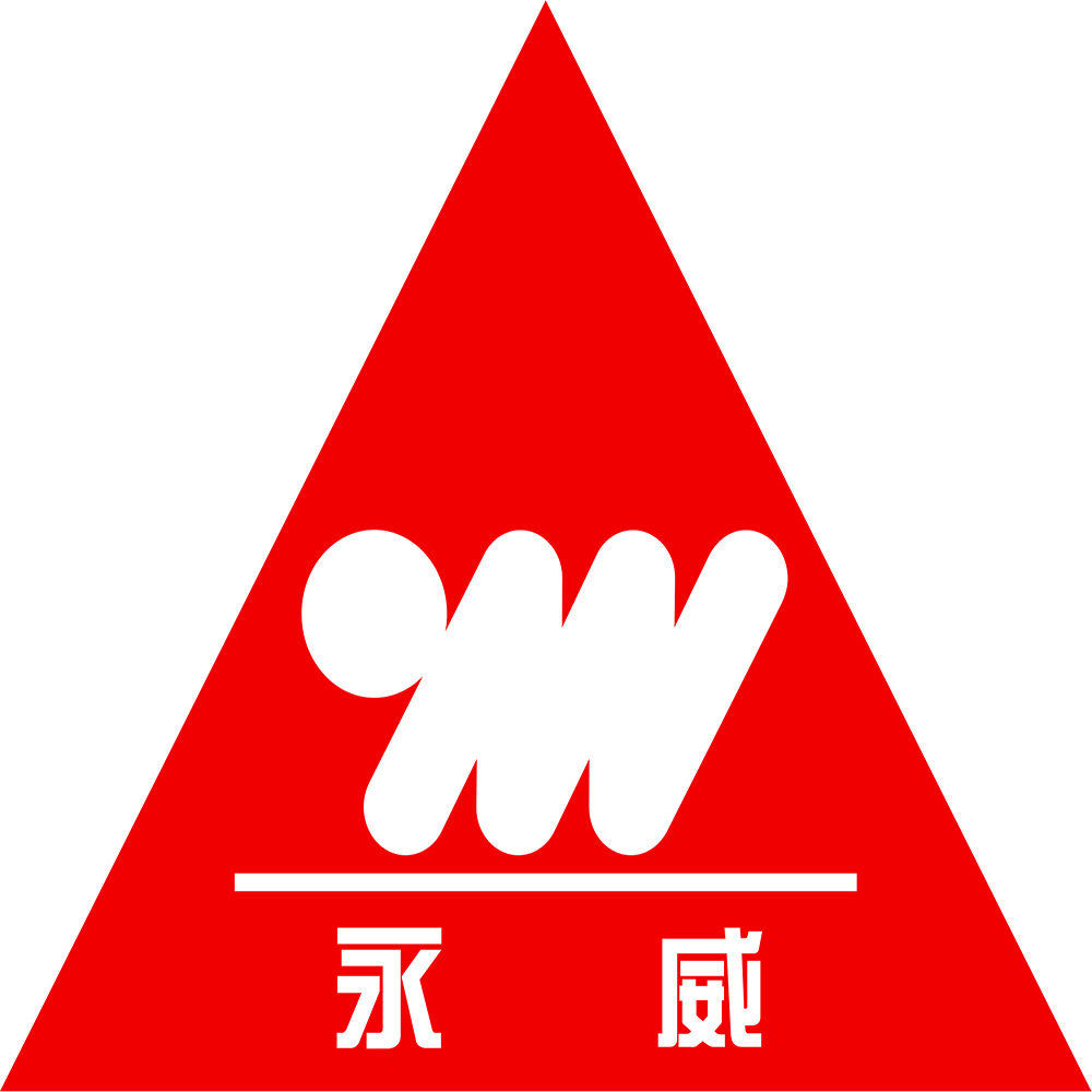 QINYANG YONGWEI TRADING COMPANY LIMITED