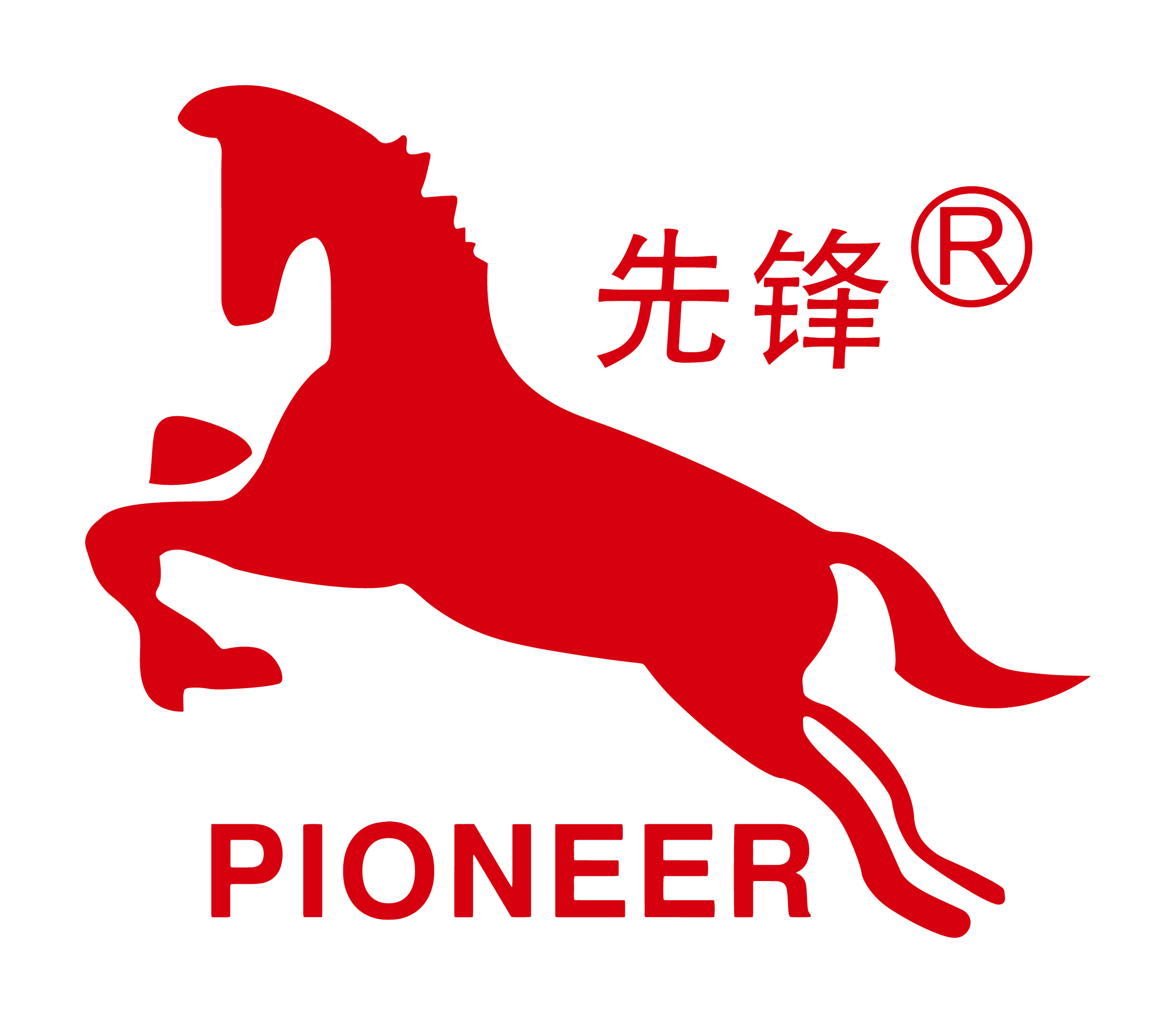 JIANGMEN XINHUI PIONEER METAL MANUFACTURING CO.,LTD.