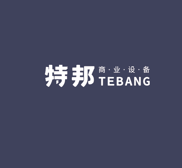 WUXI TEBANG COMMERCIAL EQUIPMENT MANUFACTURING CO.,LTD