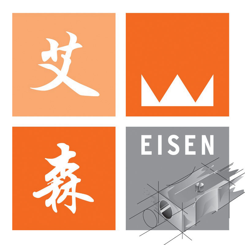 EISEN Stationery Products (Taicang) co., Ltd