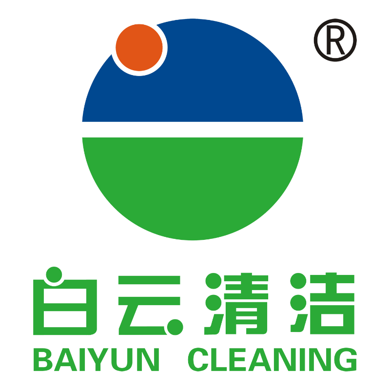 GUANGZHOU BAIYUN CLEANING TOOLS CO.,LTD.