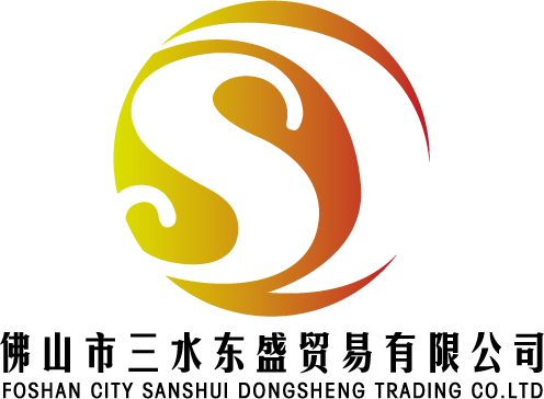FOSHAN CITY SANSHUI DONGSHENG TRADING CO.LTD