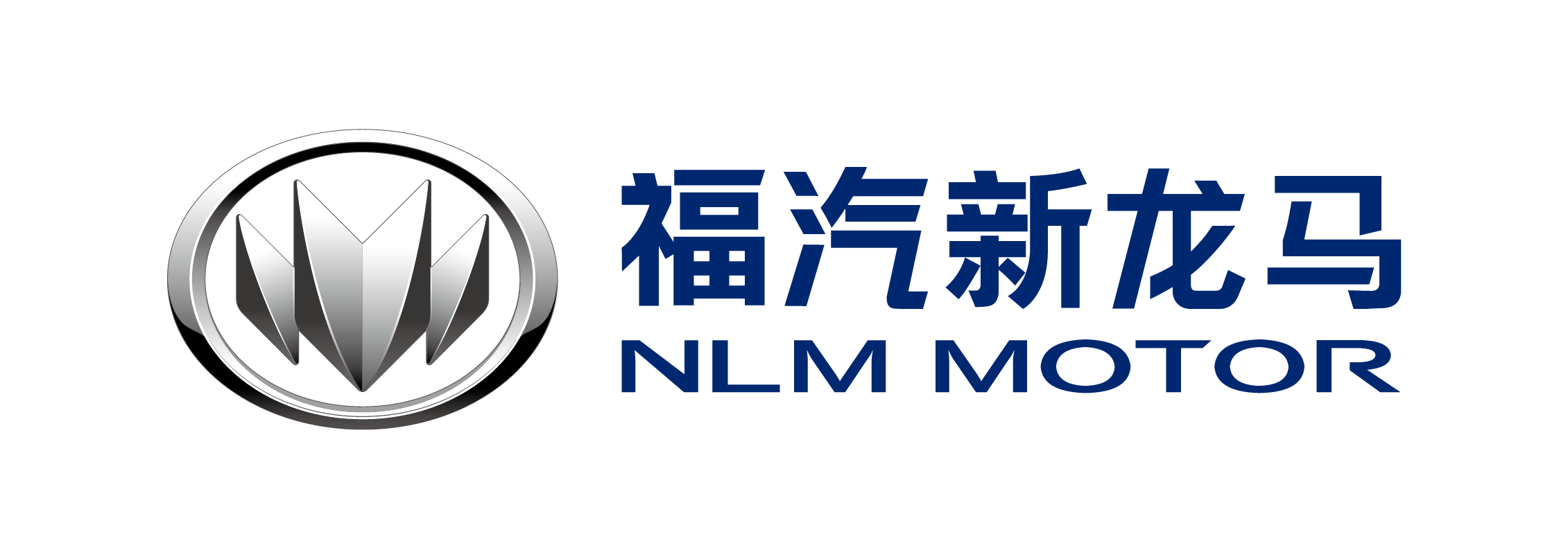 FUJIAN NEWLONGMA AUTOMOTIVE CO.,LTD