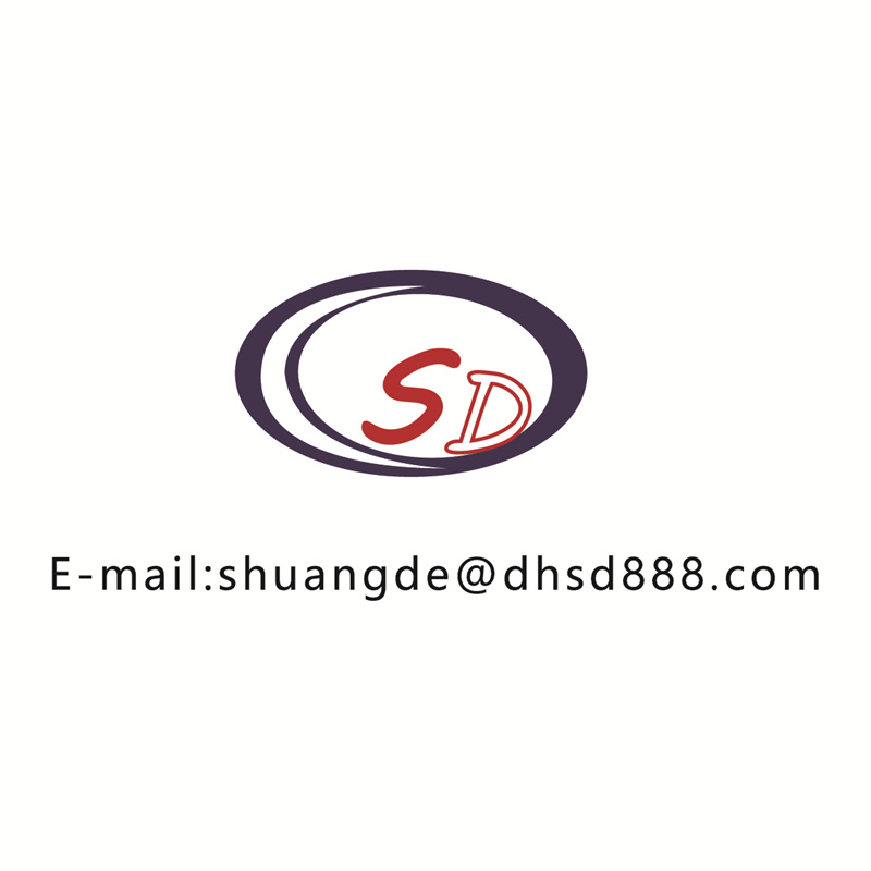 FUJIAN DEHUA SHUANGDE CERAMIC CO.,LTD